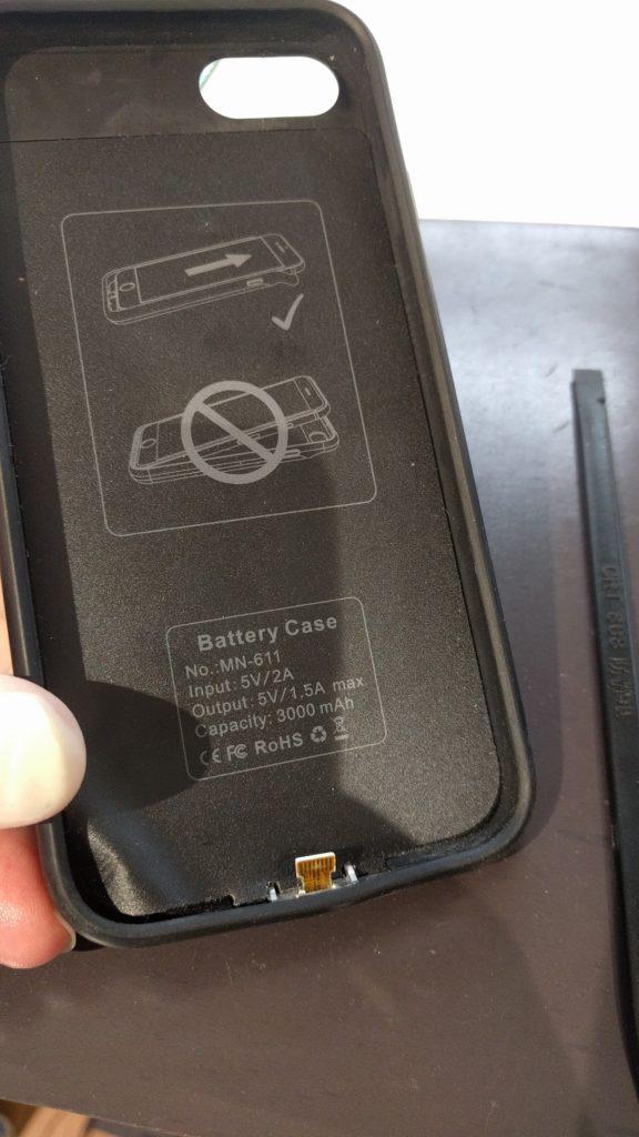 原因の充電機能付き保護ケース