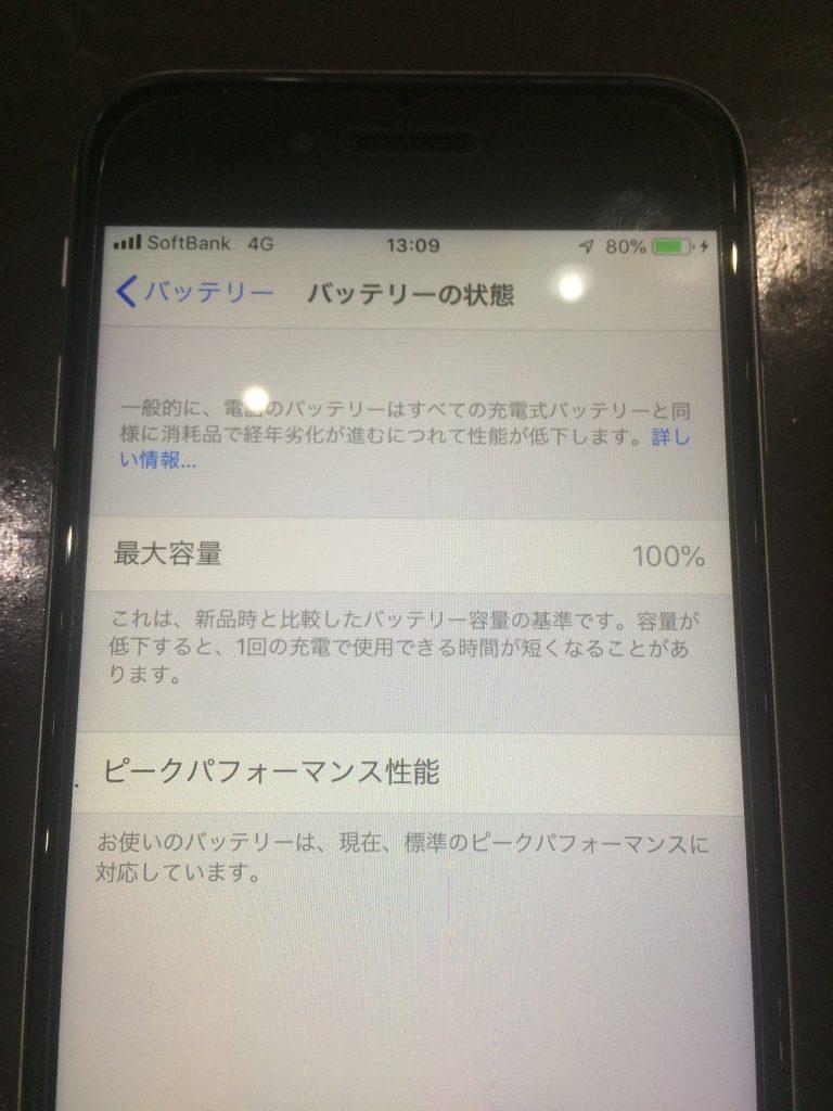 バッテリー交換したiPhone6s