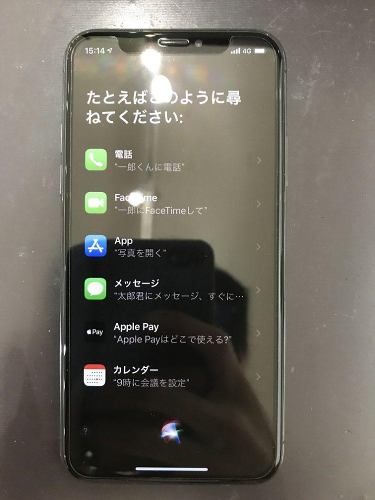 iPhoneXs画面割れの修理完了