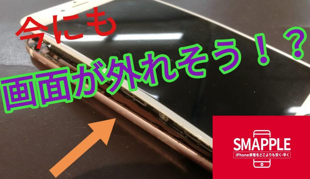内部のバッテリー膨張によって画面が外れかけているiPhoneの写真