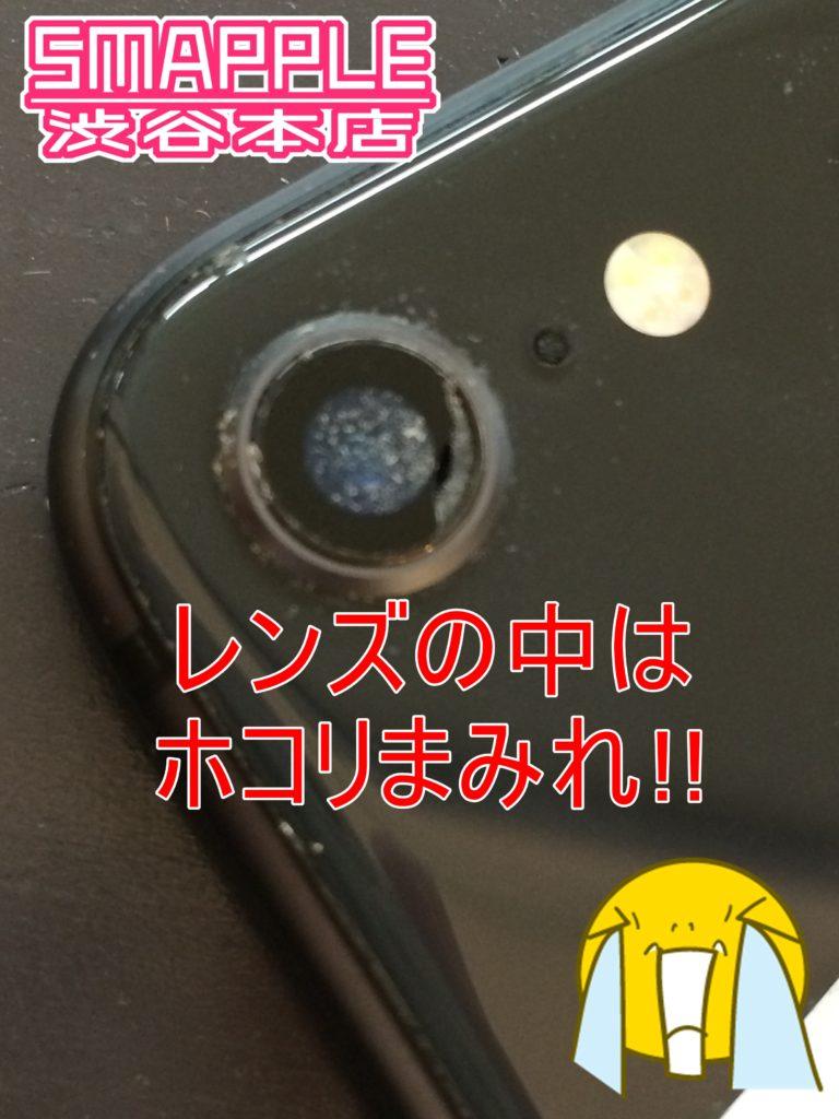 iPhone8カメラレンズ内ホコリ