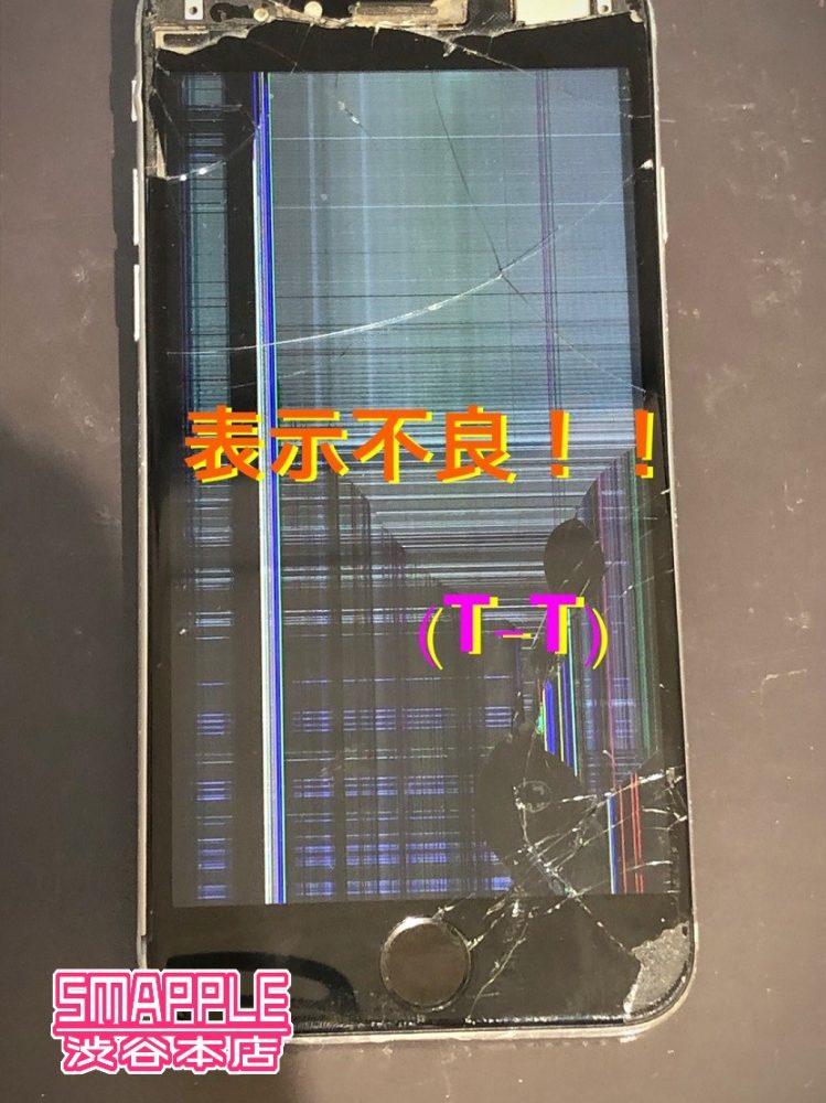 iPhone6s表示不良の写真