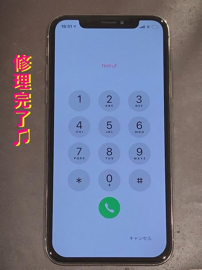 表示装置交換を行い、黒い線がなくなったiPhone11の写真