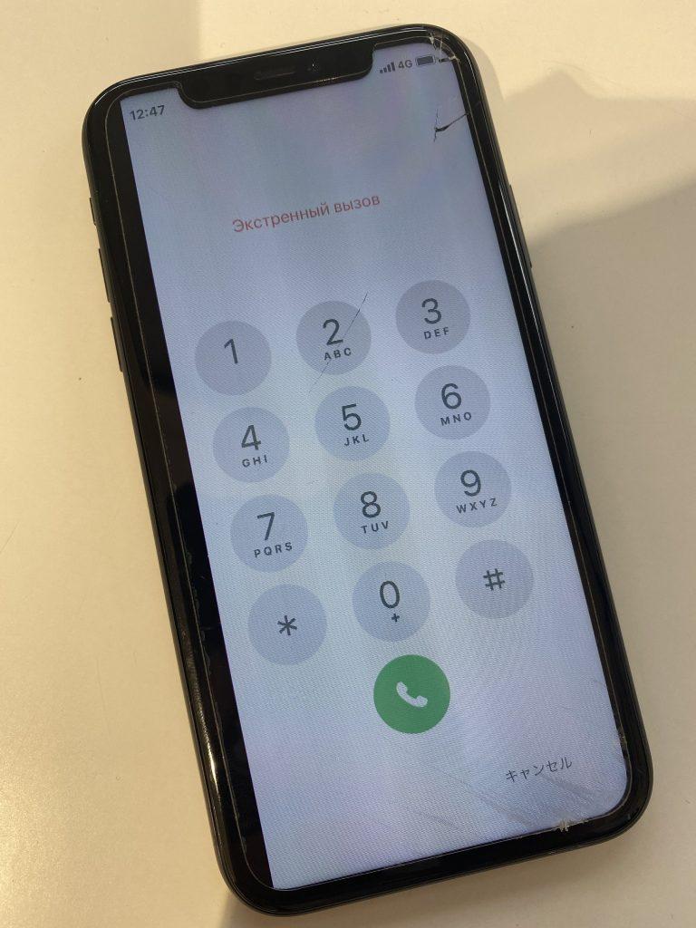 iPhoneXs画面修理前