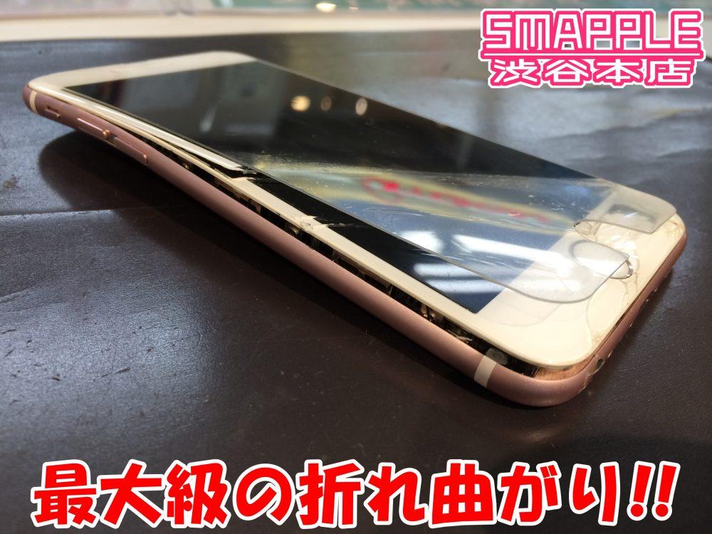 曲がっているiPhone6s