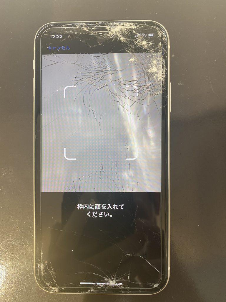 iPhone11画面修理