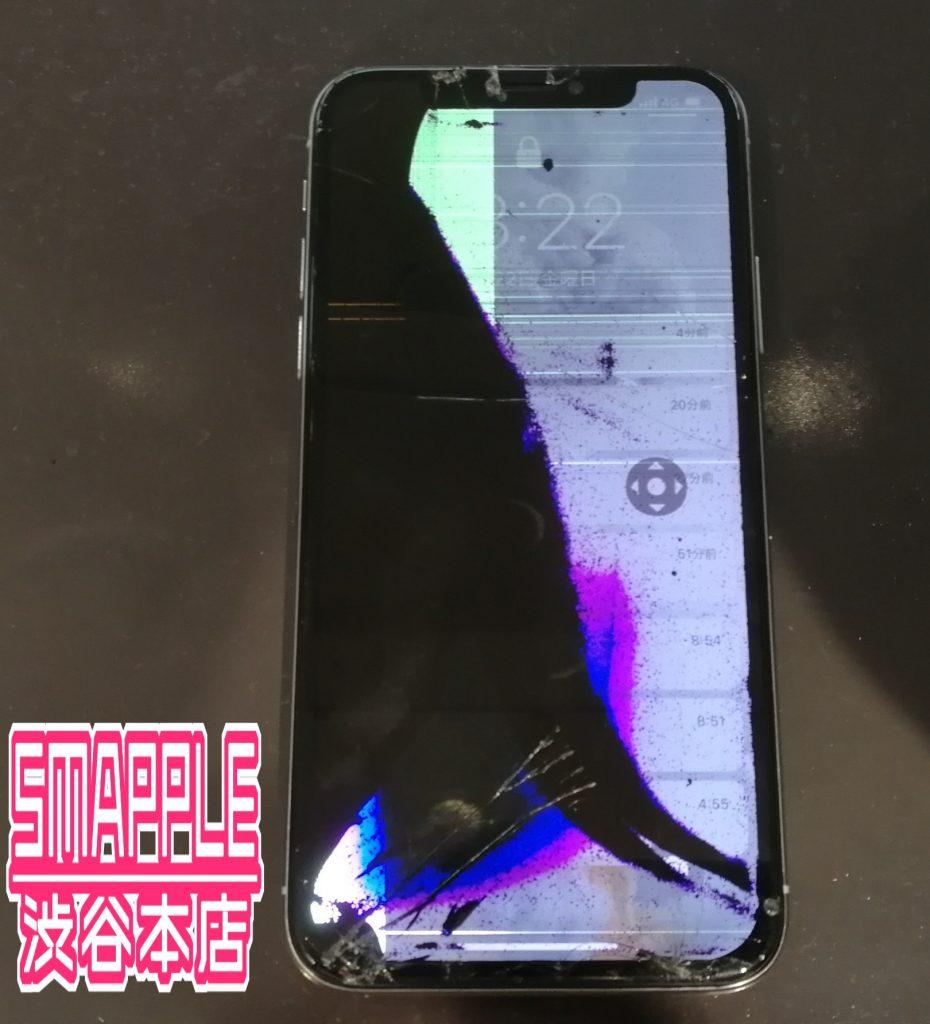 ガラスが割れて表示は青黒くなりタッチも効かなくなってしまったiPhoneXS画像