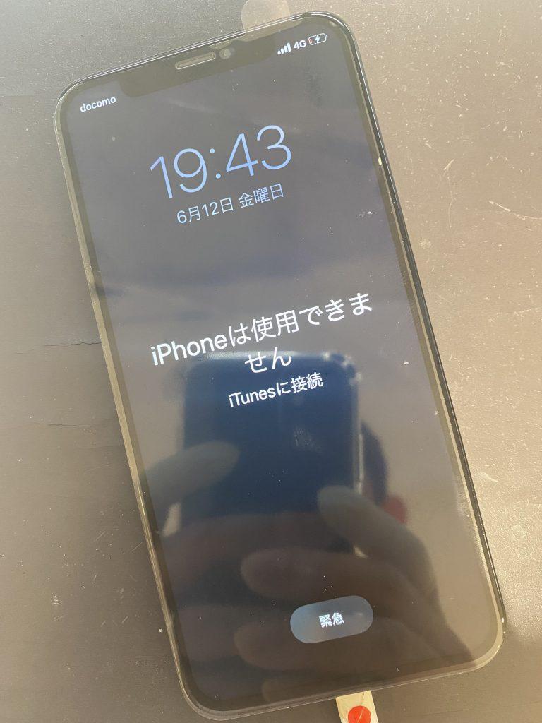 修理後画面が正常になったiPhoneXS