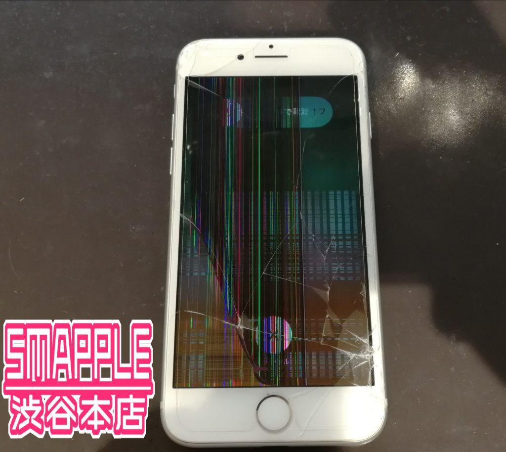 画面割れから徐々に表示に線などが現れほとんど映らなくなってしまったiPhone6s画像
