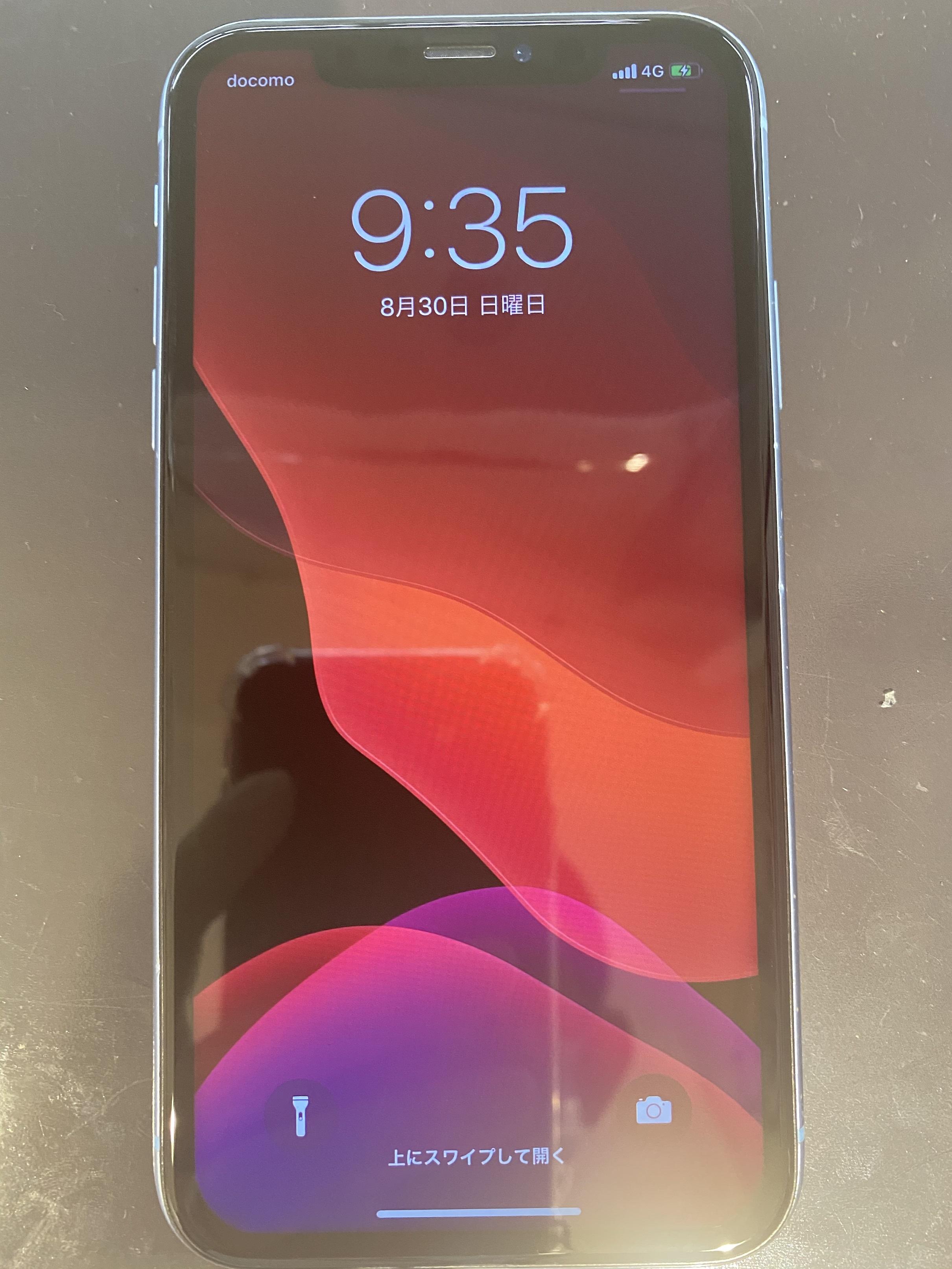 修理後のiPhoneXR。