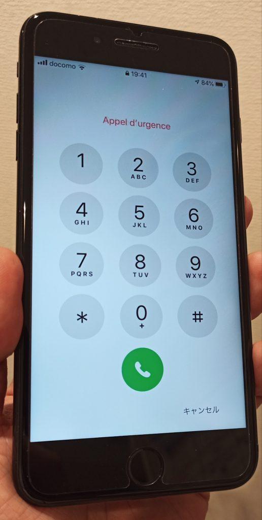 新しい画面を取り付ける画面修理で割れも表示も綺麗に直ったiPhone7画像