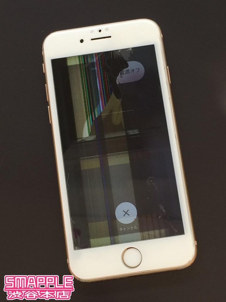 iPhone7の液晶が割れて異常事態