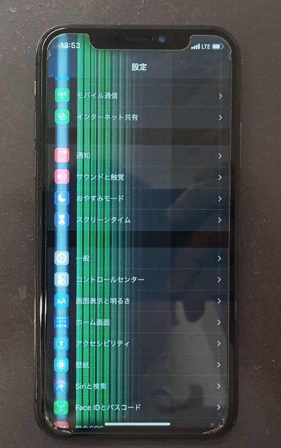 画面の表示に緑や青の線が出て見えづらくなったiPhoneXs画像
