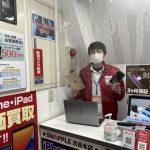スマップル渋谷本店が移転オープン(2020年9月28日〜)