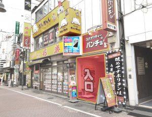スマップル渋谷本店はスパゲッティーのパンチョと中華料理屋の兆楽のビルにある。