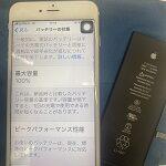 iPhoneの充電の減りが早い!?バッテリー最大容量確認で交換時期の目安に!