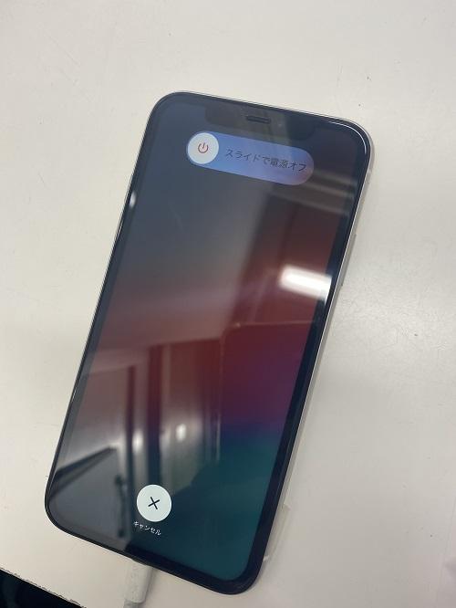 修理後のiPhone11