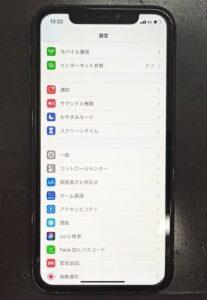 画面修理で割れも無く表示も綺麗に映るように直ったiPhone11画像