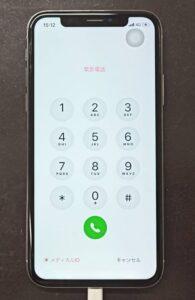 画面修理によって正常な表示を映し出せるように直ったiPhoneX画像