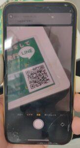 カメラガラス修理でQRコードが読み込める様になったiPhoneXR画像