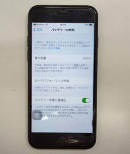 バッテリー交換修理で新品のバッテリーが取り付けられたiPhone7画像