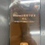 iPhoneを落として画面が真っ暗、タッチが効かない状態は危険!お早目に修理を!