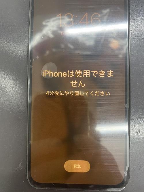 iPhoneは使用できません状態
