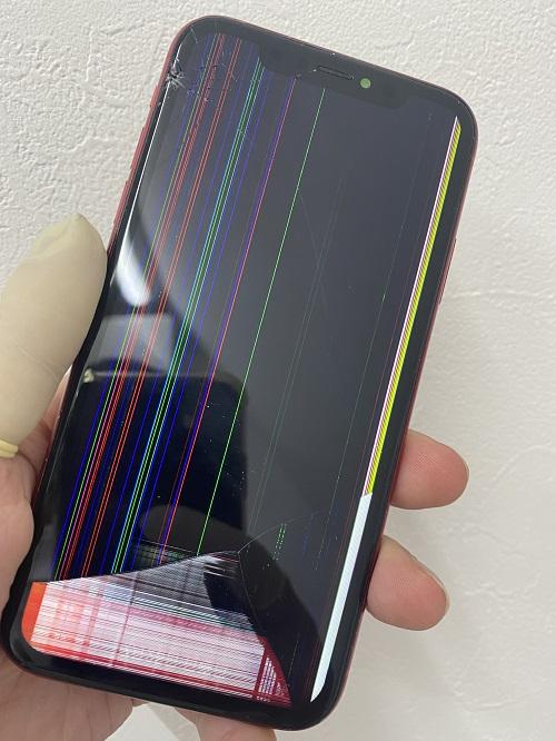 iPhone11ほとんど画面が見えない