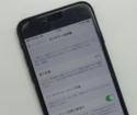 iPhone8の使用者様、そろそろバッテリー交換のタイミングではありませんか!?