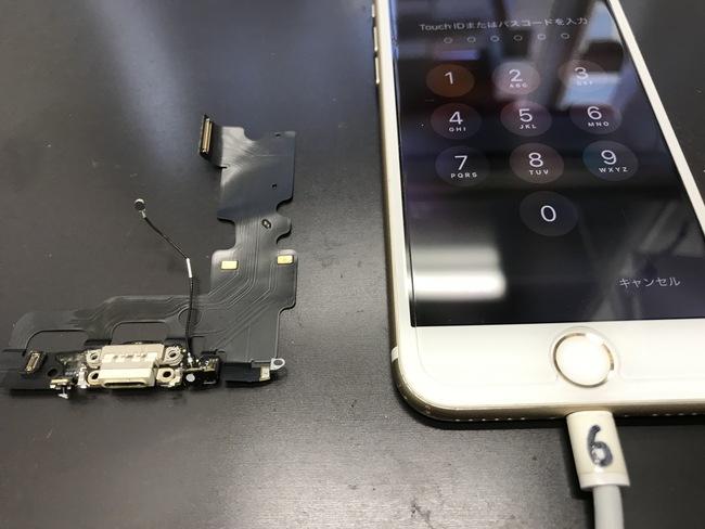 充電口を取り替えた後の写真。