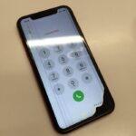 iPhoneの画面割れと液晶漏れ、離れた場所でも故障は起こる。
